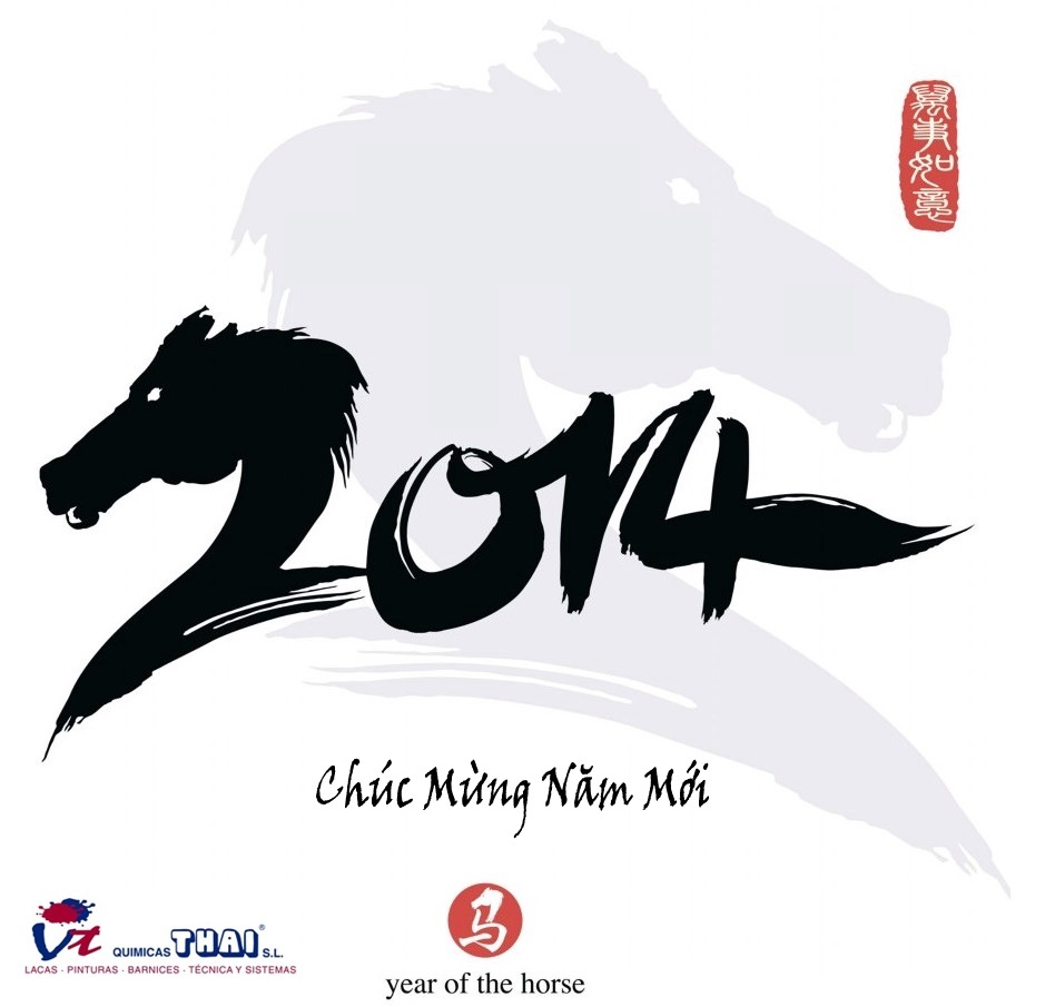 2014 Year of the Horse QTsl