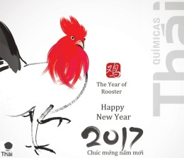 QT Year of Rooster 2017